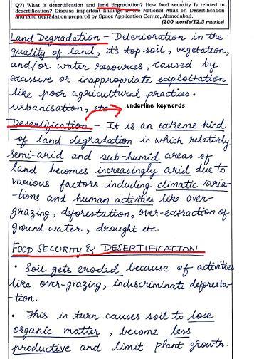 write answers   fetch  marks  upsc