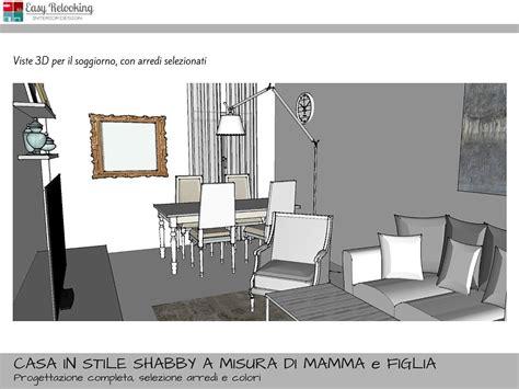 progettazione soggiorno progettazione d interni e selezione arredi per soggiorno