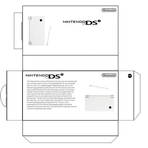 Papercraft Box Template - nintendo dsi papercraft box this is a papercraft box to