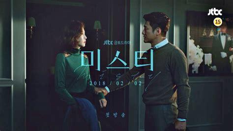 bioskopkeren korean drama watch misty korean drama 2017 episode 3 eng sub
