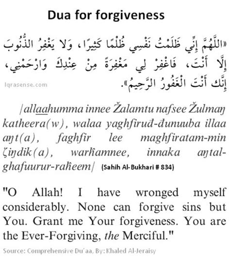 Alpha Teach Yourself Poject Management Dalam 24 Jam Nancy Mingus islam dua for forgiveness and mercy
