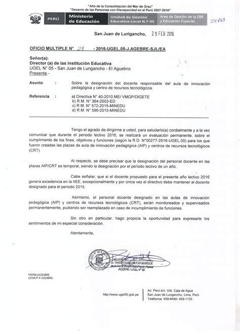 convocatoria minedu seteimbre 2016 contrato docente 2016 2018 convocatoria 2016 contrato ugel