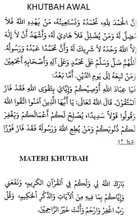 contoh khutbah singkat dengan doa yang singkat khutbah jumat pertama teks 5 khutbah jumat