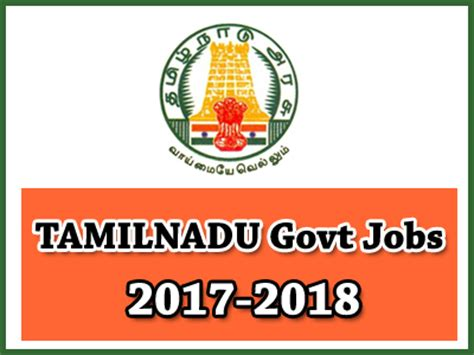 Mba Government In Tamilnadu 2017 by Upcoming Tn Government 2018 36774 அரச வ ல வ ய ப ப