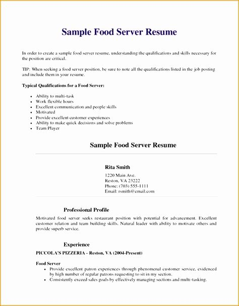 server resume template free 8 server resume template free free sles exles