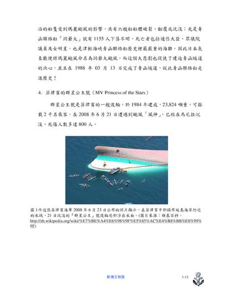 the light between oceans free ebook free gate 7 41 autos weblog