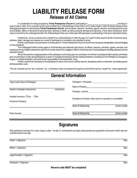 liability forms template free printable liability form form generic
