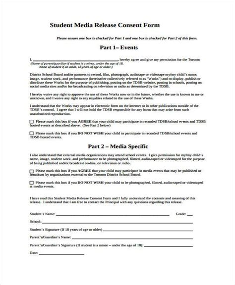 Release Form Templates Media Release Form Template
