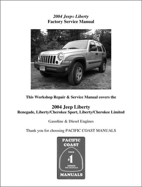 the best 2004 jeep liberty factory service manual download manual