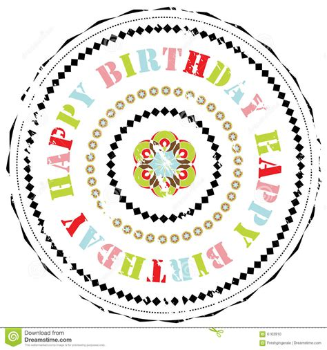 Rubber St Happy Birthday Stock Photo Image 6103910