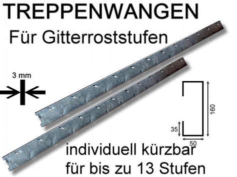 treppenwange stahl au 223 entreppe stahl bausatz qd89 hitoiro