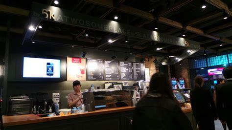 so ji sub cafe good girl go travel a twosome place by 51k so ji sub