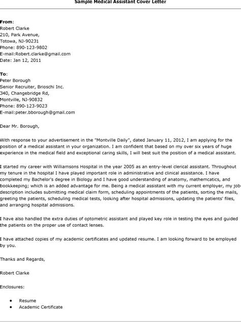 office administration cover letters military bralicious co