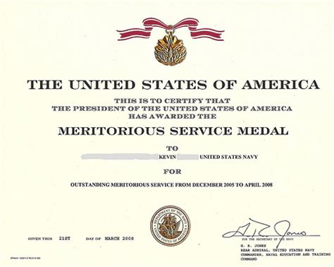 navy retirement certificate template us navy retirement 2008 navy meritorious service medal