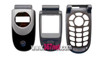 Housing Motorola V Box motorola accessories housing lcd keypad flex cable