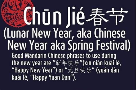 new year malaysia essay lunar new year in essay 28 images essays new year new
