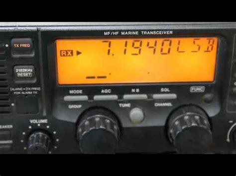 Icom M710 icom ic m710 40m qso