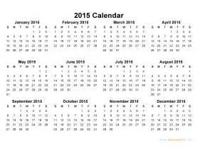 Printable Month Calendar 2015 ? 2017 printable calendar