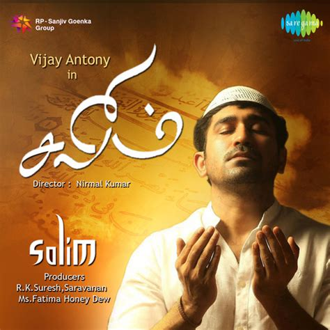 theme music mp3 tamil salims prologue theme music prayer song mp3 song