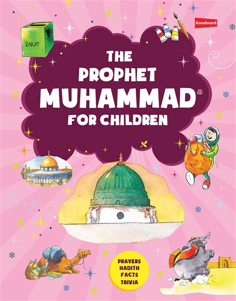 biography prophet muhammad illustrated the prophet muhammad for children