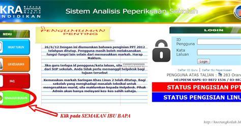sistem analisis peperiksaan sekolah saps online sistem analisis peperiksaan sekolah saps online