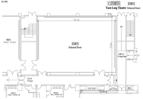 yuen long theatre facilities services rehearsal room