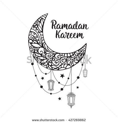 ramadan kareem festival stock images royalty free images