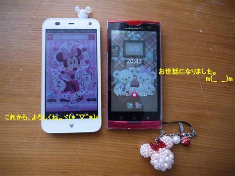 mobile f スマホデビューから 2年経過 思い切ってディズニーモバイルを入手しました スマートフォン