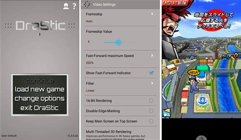 drastic full apk old version drastic ds emulator vr2 1 2a android zondaslight amrg elamin
