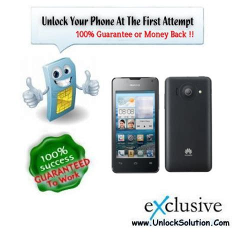 unlock pattern huawei y300 huawei y300 0100 unlocking sim network unlock pin sim