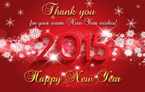 thank you for new year wishes thanks for your wishes ecard free thank you ecards