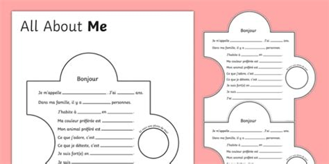 All About Me Display Jigsaw Activity French Personal Jigsaw Activity Template