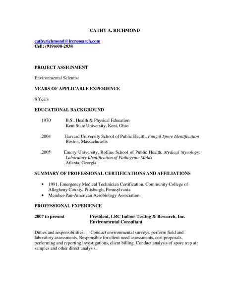 best photos of dispatcher resume templates dispatcher resume sle 911 dispatcher resume