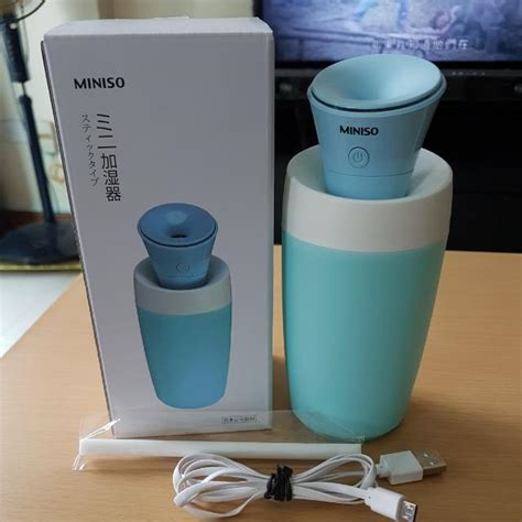 Miniso Sandal miniso mist diffuser furniture others on carousell
