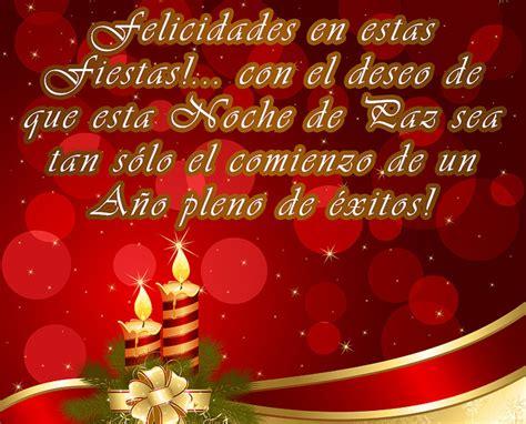 imagenes de feliz navidad con reflexiones mensajes de navidad para compartir