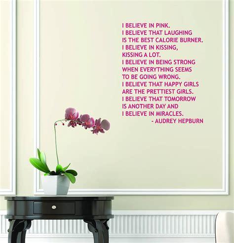 wall sticker sayings hepburn quote wall sticker by leonora hammond