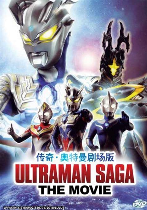 video film ultraman saga ultraman saga the movie dvd japanese anime 2012 cast