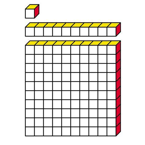 Base 10 Blocks Clipart base ten blocks clipart clipart suggest