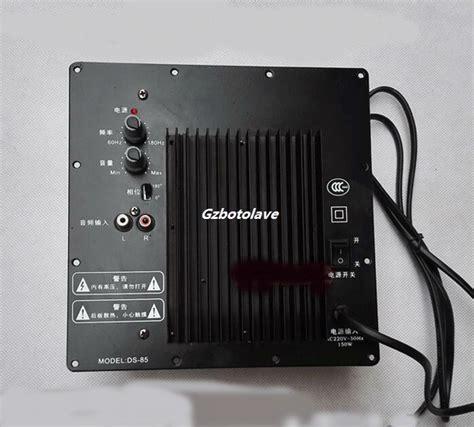 hifi professional big power  amplifier board home