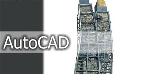 full version autocad 2010 download autocad 2010 full virsion free download autocad 2010