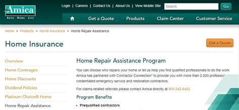 amica home insurance home review