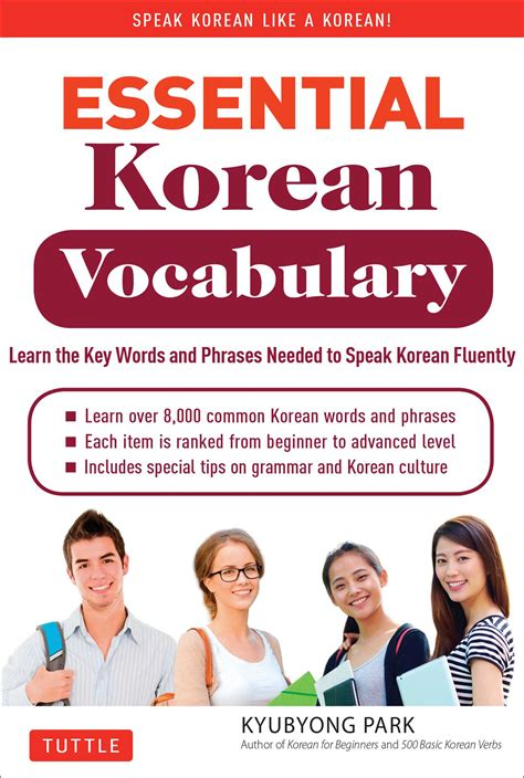 What Calendar Do They Use In Korea Essential Korean Vocabulary Book By Kyubyong Park