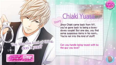 my bedroom story otome sweetheart shabbybabby chiaki s sequel epilogue