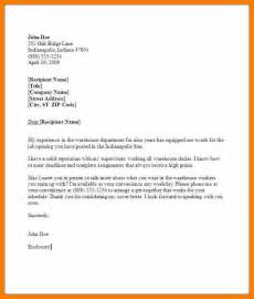Cover Letter Sle Warehouse 9 cover letter for warehouse worker hostess resume
