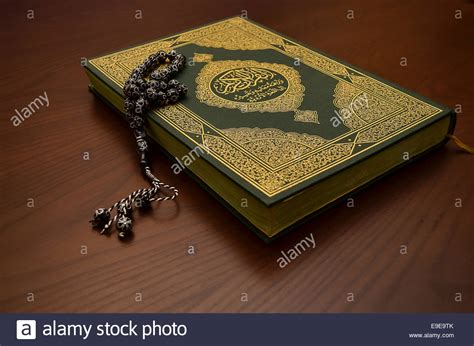 holy book of islam holy quran the eternal miracle and holy book of islam holy quran the eternal miracle and holy