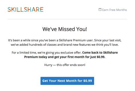 12 Detailed Exles Of Retention Emails Built To Convert Email Template Best Practices 2017