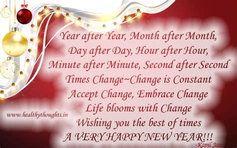 new year date changes new years day inspirational quotes quotesgram