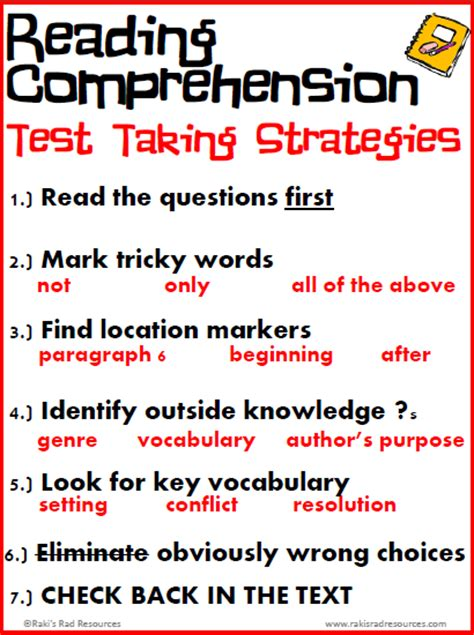 reading comprehension test taking strategies classroom freebies free reading comprehension test taking
