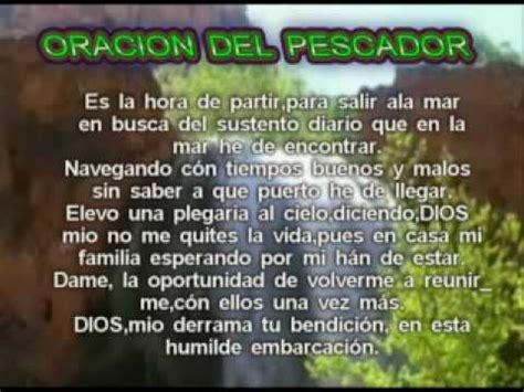 oracion del pescador jmmg youtube