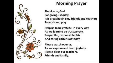 how to study the morning prayer of binus international